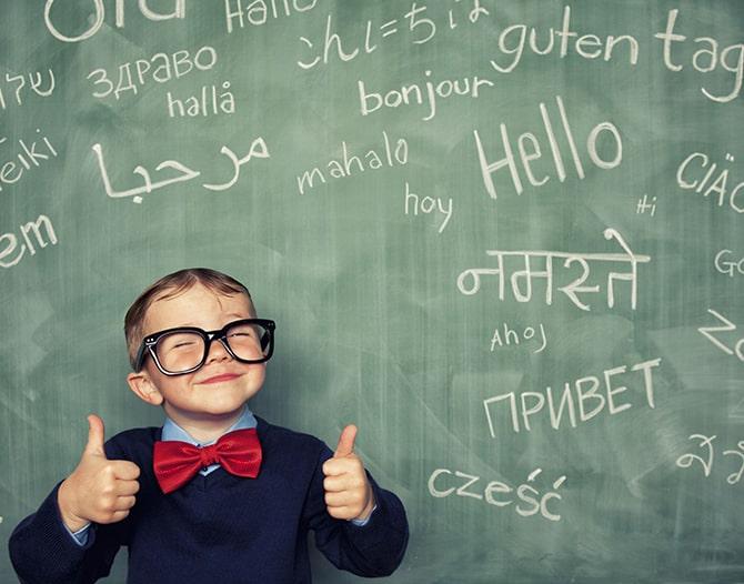 Language is No Barrier-min